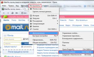 Как открыть консоль в Яндекс.Браузере