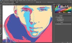 Растровые и векторные изображения в Фотошопе