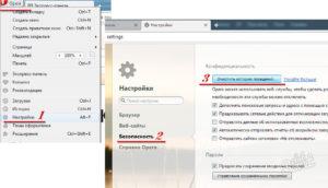 Способы увеличения кэша в браузере Opera