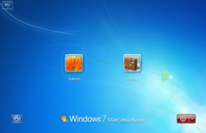 Как сменить учетную запись пользователя в Windows 7