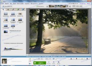 Выбор программы для просмотра фотографий