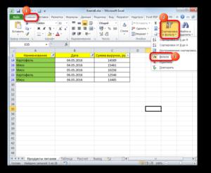 Выборка данных в Microsoft Excel
