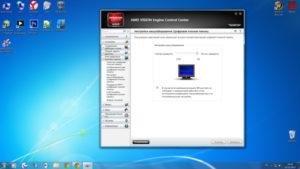 Исправляем растянутый экран на Windows 7
