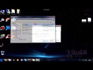 Как изменить кнопку «Пуск» в Windows 7