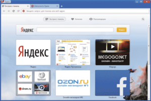 Браузер Opera: назначение Яндекса стартовой страницей