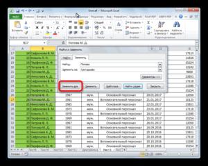 Замена символов в Microsoft Excel