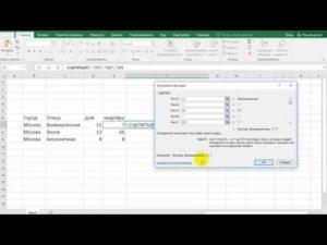 Объединение строк в Microsoft Excel