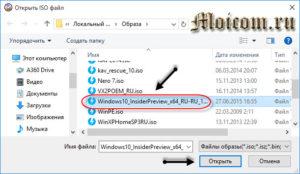 Решение проблемы с отображением флешки в Windows 10