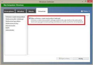 Как удалить Защитник Windows