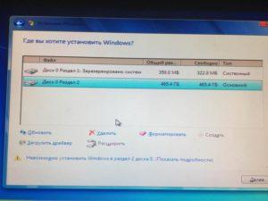 Решаем проблему с дисками при установке Windows
