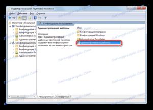 Включение RDP 8/8.1 в Windows 7
