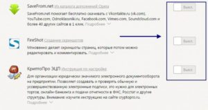 Что делать, если тормозит Яндекс.Браузер