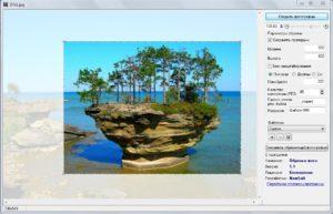 Программы для обрезки фотографий
