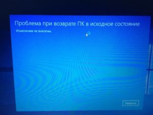 Решаем проблему сброса времени на компьютере