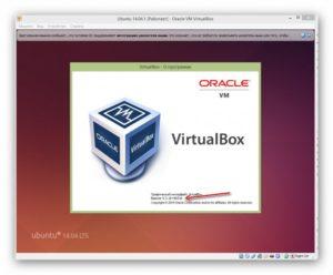 Аналоги VirtualBox