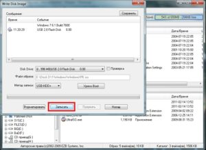 Инструкция по записи LiveCD на флешку