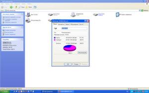 Решение проблем с внешним жестким диском