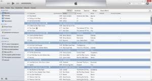Как удалить музыку из iTunes