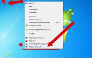 Как изменить шрифт на компьютере с Windows
