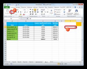 Извлечение изображения из документа Microsoft Excel