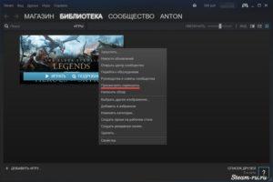 Куда сохраняются скриншоты Steam