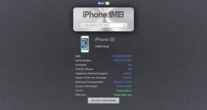 Как проверить iPhone по IMEI
