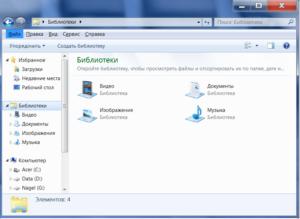 Поиск файлов по их содержимому в Windows 10