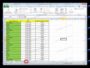 Скрытие строк и ячеек в Microsoft Excel