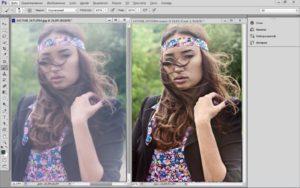 Как повысить качество изображения в Фотошопе