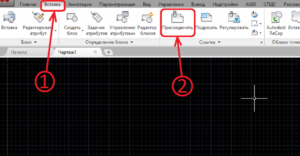 Как поместить изображение в AutoCAD