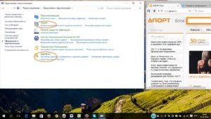 Исправление проблемы с отображением русских букв в Windows 10