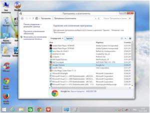 Удаление «Казино Вулкан» с компьютера на Windows 7