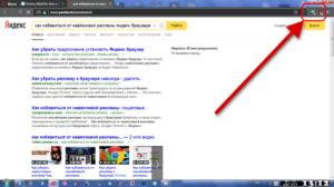 Способы избавления от всплывающей рекламы в Яндекс.Браузере