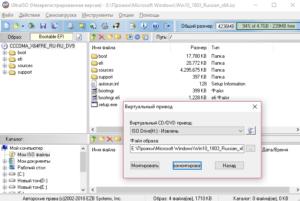Открываем файлы формата ISZ