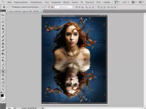 Имитируем отражение в воде в Фотошопе