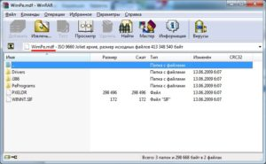 Открытие файла в MDF-формате