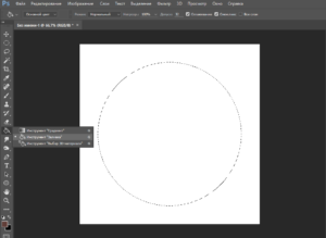 Как вырезать круг в Фотошопе