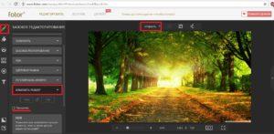 Изменение разрешения фотографии онлайн