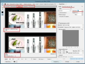 Решение проблемы с сохранением в JPEG в Фотошопе