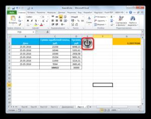 Создание кнопки в Microsoft Excel