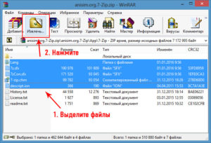Разархивация и запуск файлов JAR