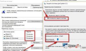 Как убрать тормоза на компьютере Windows 7