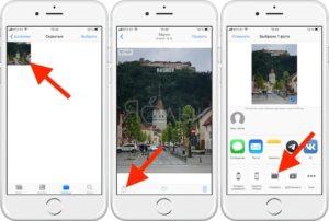 Как скрыть фото на iPhone