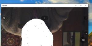 Переворот камеры на ноутбуке ASUS