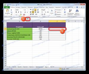 Применение функции арктангенса в Microsoft Excel