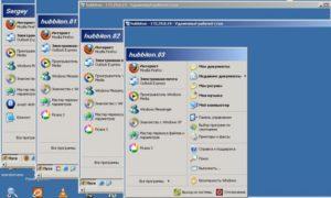 Превращаем компьютер на Windows 10 в терминальный сервер