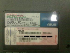 Выясняем название модели ноутбука ASUS