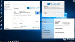 Просмотр информации о сборке в Windows 10