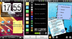 Приложения для создания напоминаний на Андроид