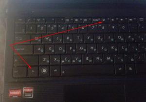 Включение и отключение клавиши Fn на ноутбуке